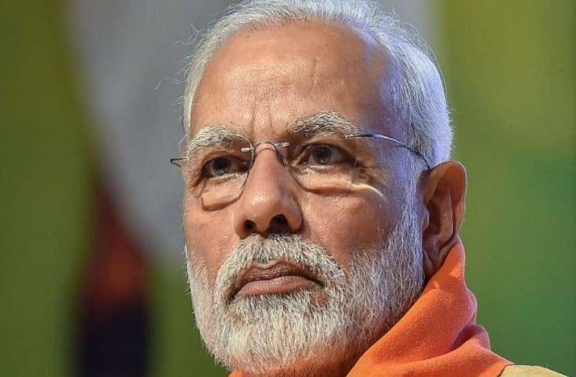 प्रधानमंत्री मोदी, बूथ के कार्यकर्ताओं से पूछेंगे कैसा है देश का मूड