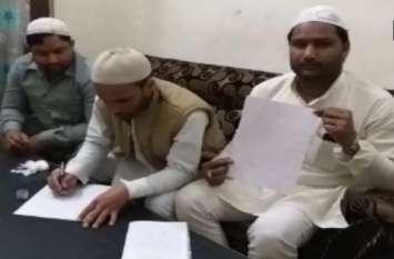 Pulwama attack: दो मुस्लिम युवाआें ने पीएम मोदी को खून से लिखा पत्र , मांगा एक मौका- देखें वीडियो