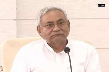 बिहार: हंगामे के बीच सवर्ण आरक्षण विधेयक विधानसभा में पास,विपक्षी नेताओं के शोर मचाने पर सीएम ने यूं कसा तंज