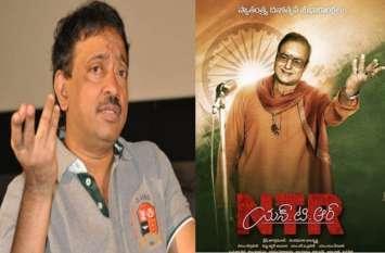 राम गोपाल की मूवी 'Lakshmi's NTR' की रिलीज से पहले मचा बवाल, बोल्ड ट्रेलर हुआ रिलीज