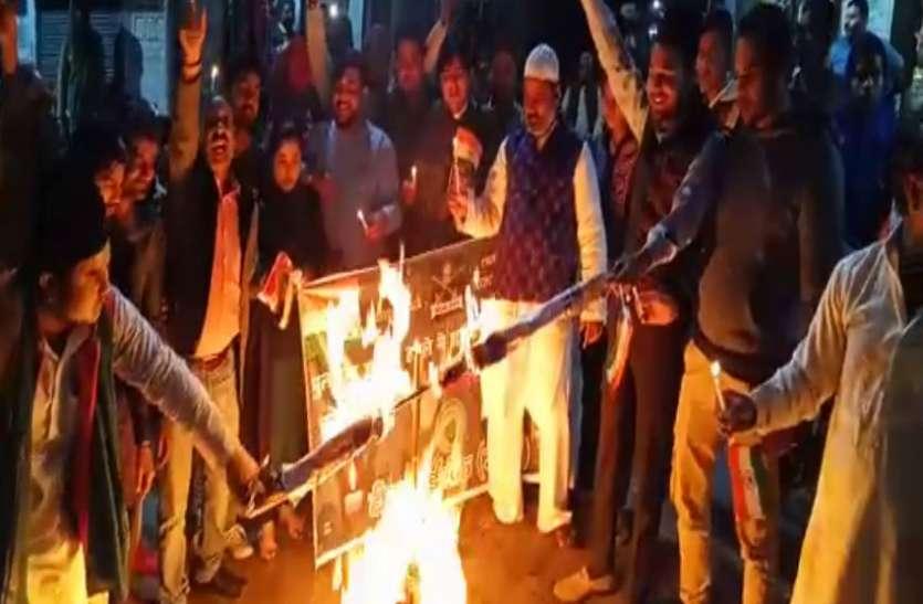 भाजपा अल्पसंख्यक मोर्चे की प्रदेश मंत्री की मौजूदगी में लगे पाकिस्तान जिंदाबाद के नारे - देखें वीडियो