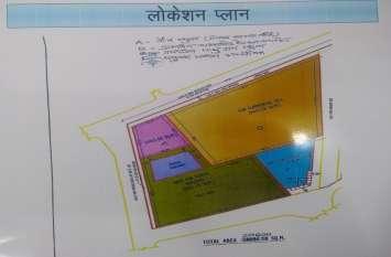 साधूराम स्कूल का बढ़ेगा क्षेत्रफल, चार मंजिला भवन में संचालित होगा एसडीएम-तहसील कार्यालय