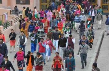बड़ी खुशखबरी: राजस्थान के 20 हजार शिक्षकों को आज एक साथ मिलेगी नौकरी