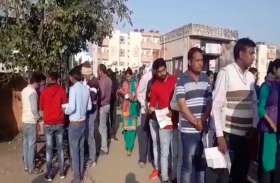 परीक्षा केन्द्रों पर आरपीएससी के नियम ताक पर, अभ्यर्थी हो रहे परेशान