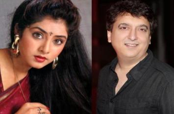 बर्थडे साजिद: दिव्या भारती से गुपचुप शादी और 1 साल बाद ही अभिनेत्री की रहस्मयी मौत