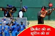 इस वर्ल्ड कप में खेलने भारत आएंगे पाकिस्तानी खिलाड़ी