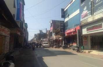 पुलवामा आतंकी हमले में शहीदों के सम्मान में इतना भी नहीं कर पाए यहां के अधिकांश व्यापारी