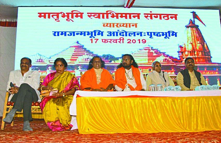 राम जन्मभूमि, मंदिर की नहीं भारत के स्वाभीमान की लड़ाई है: चंपत राय