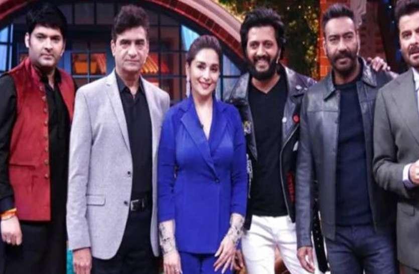 शो के दौरान अजय देवगन ने की Kapil Sharma की बेज्जती, देखते रह गए अनिल-माधुरी