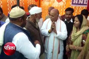 मुस्लिमों के सामने हाथ जोड़े खड़े नजर आए प्रवीण तोगड़िया: वीडियो हुआ वायरल