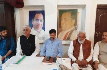 कांग्रेस के राष्ट्रीय अध्यक्ष ने लोकसभा टिकट और स्वास्थ्य मंत्री टीएस ने प्रियंका गांधी को लेकर कही ये बातें