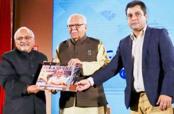 प्रिल्यूड पब्लिक स्कूल के निदेशक डॉ. सुशील गुप्ता को मिला ये अवॉर्ड