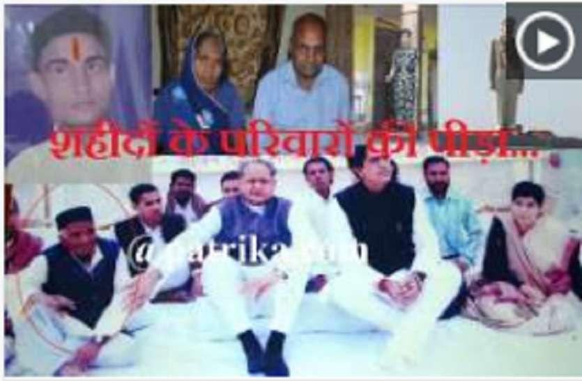 स्वतंत्रता सेनानी कपूरचन्द गर्ग,जानिए शहीदो के परिजनों की पीड़ा