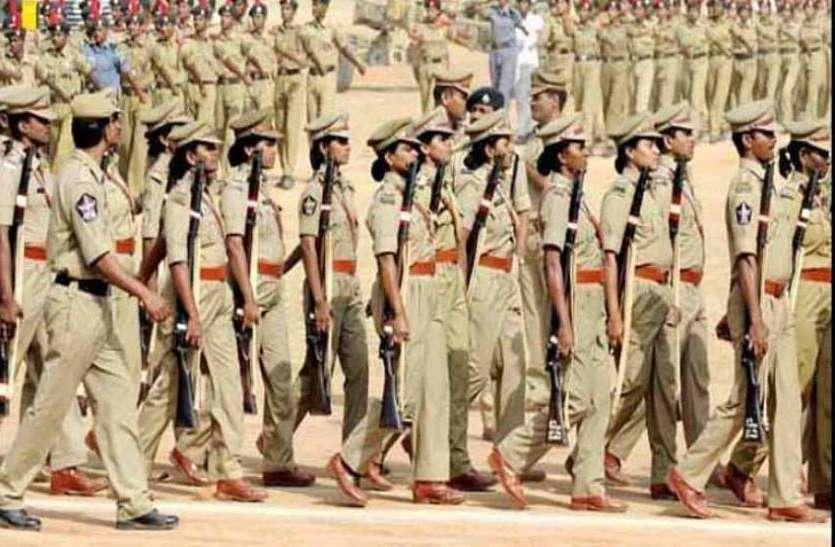 UP Police Constable Result: पश्चिमी यूपी के युवाओं ने दिखाया दमखम,राहुल और प्रिंसी ने किया टॉप