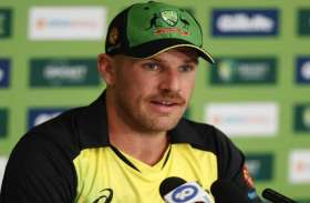 भारत दौरे से पहले खौफ में ऑस्ट्रेलियाई टीम, कप्तान एरोन फिंच ने कहा- सतर्क रहने की जरूरत