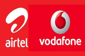 Airtel, Vodafone-Idea यूजर्स को बड़ा झटका, रोमिंग कॉल के लिए देने होंगे अधिक पैसे