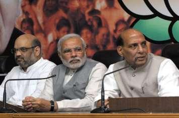 #Pulwama: गृह मंत्रालय का खुलासा, आतंकवाद के अलावा देश को इनसे भी है बड़ा खतरा