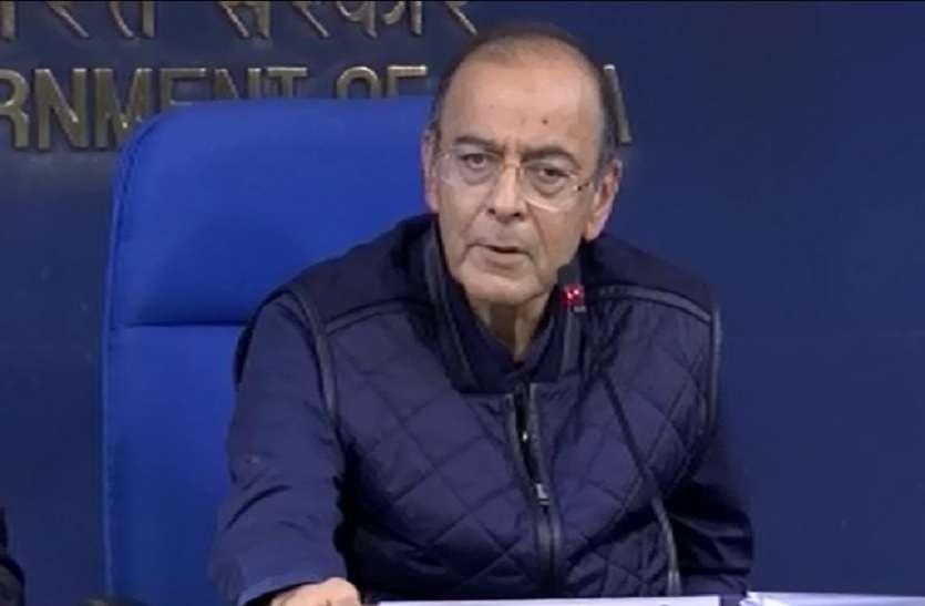 VIDEO- वित्त मंत्री अरूण जेटली ने पाक पीएम इमरान को दिया करारा जवाब, क्या कहा ?, देखें..