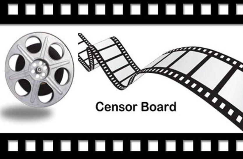 सेंसर बोर्ड ने 16 वर्षों में 793 फिल्मों पर लगाया प्रतिबंध, नहीं रिलीज हो पाई ये फिल्में