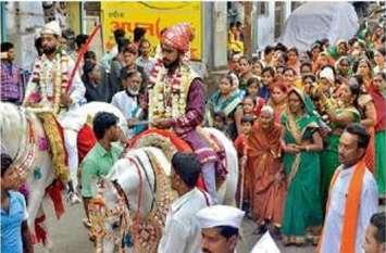 धूम-धाम से मनाई गई छत्रपति शिवाजी महाराज की जयंती