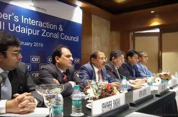 video : सीआईआई ने उदयपुर में खोला चैप्टर,  जोनल काउन्सिल की पहली मीटिंग होगी मार्च में
