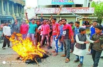 पाक प्रायोजित आतंकवाद पर सख्ती से लगाम लगाए भारत