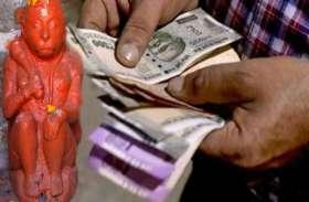 हनुमान जी चमकाने वाले हैं आज इनकी किस्मत, खूब बढ़ेगा तिजोरी में पैसा- राशिफल