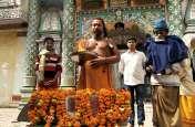 पुलवामा में हुए आतंकी घटना के बाद अयोध्या में राम मंदिर के लिए किया गया शिला पूजन तो भड़क उठे लोग
