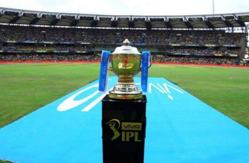 जयपुर में आइपीएल मैचों के लिए कम रेट के टिकट कुछ ही घंटों में हुए खत्म