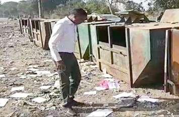 डाकोर में कचरा पेटी से मिले आधारकार्ड व मतदाता परिचय पत्र