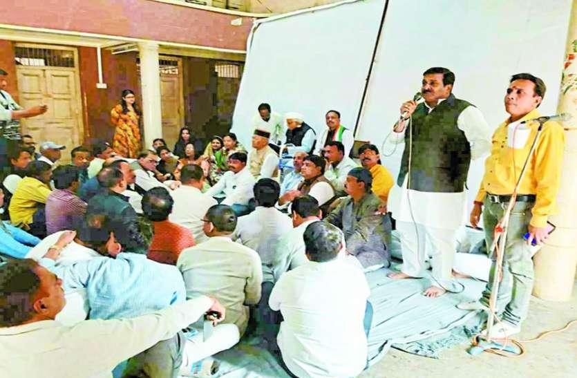 कांग्रेस नेताओं को सीख...विधानसभा की कमियां दूर कर लडऩा होगा लोकसभा चुनाव