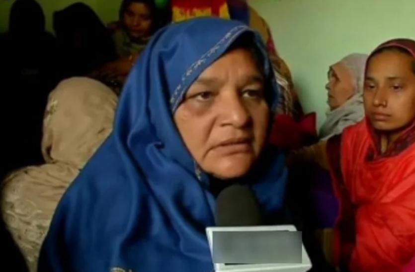 #Pulwama बिलखते हुए बोलीं शहीद अजय की मां, एक दिन भारत पाकिस्तान को जरूर सिखाएगा सबक