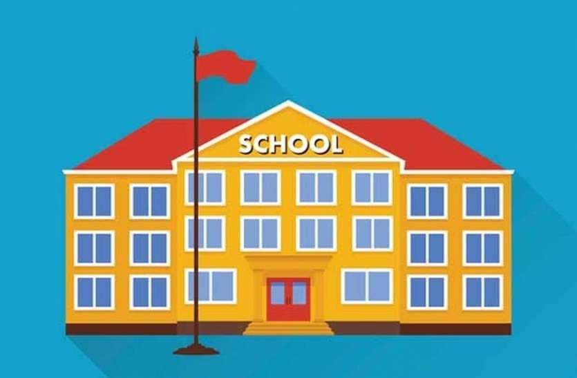 जिले में ३३० एक परिसर के विद्यालय पर 'जानकारी नहींÓ