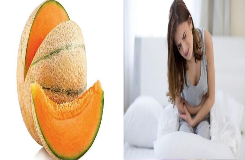 मोटापा कम करने और माहवारी के लिए मददगार है खरबूजा