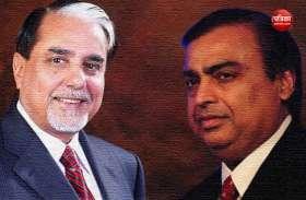 मुकेश अंबानी खरीद सकते हैं Zee ग्रुप में बड़ी हिस्सेदारी, ये एकलौती भारतीय कंपनी है दौड़ में शामिल
