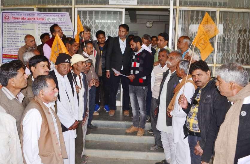 video भारतीय किसान संघ ने सौंपा सीएम व कलेक्टर के नाम ज्ञापन