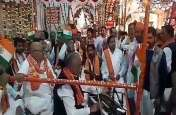 बजरंगबली के साथ गूंजे भारत माता के जयकारे, ईशभक्ति के माहौल में रही देशभक्ति की धूम