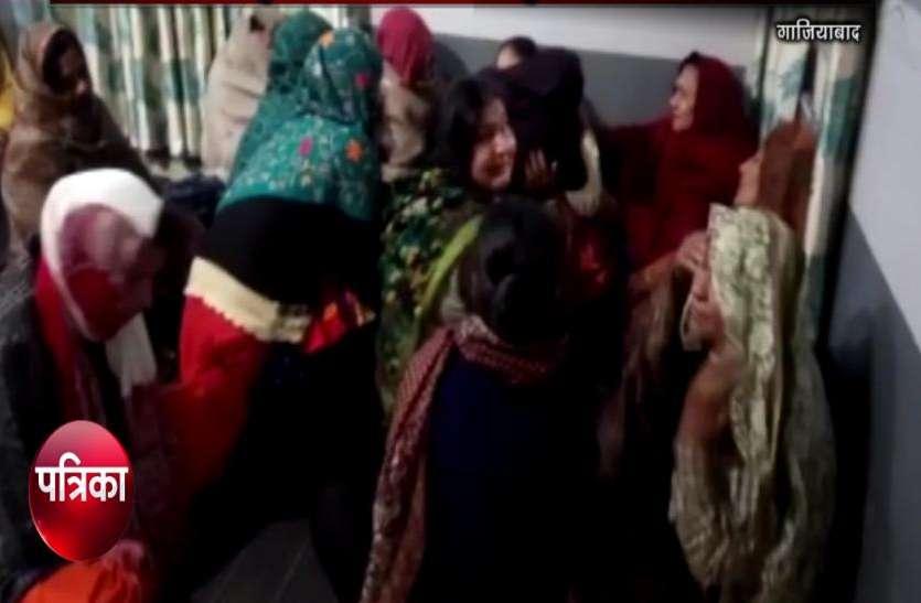 VIDEO: बड़ी खबर: गाजियाबाद के इस बीजेपी विधायक के रिश्तेदार की हत्या, खेत में लहूलुहान मिला शव, इलाके में दहशत