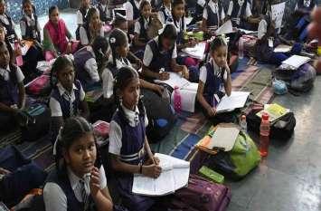 SMC : बजट तो काफी बढ़ गया, विद्यार्थियों और शिक्षकों की संख्या नहीं