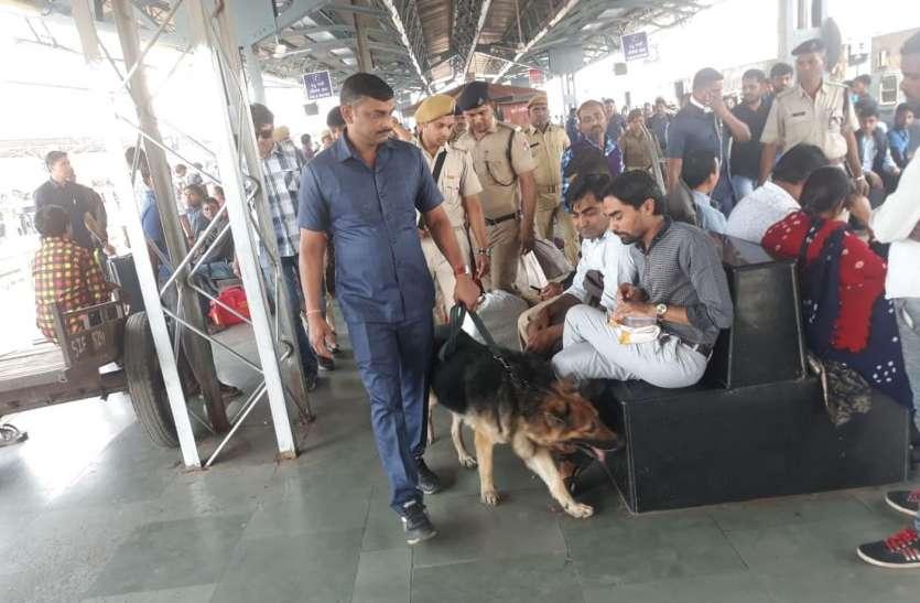 क्विक रिस्पोंस टीम के सुरक्षा घेरे में सूरत स्टेशन, फिर भी सुरक्षा नाकाफी