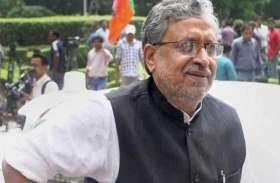 तेजस्वी-मोदी विवाद का अंत, उपमुख्यमंत्री सुशील कुमार मोदी ने किया सरकारी बंगले में प्रवेश