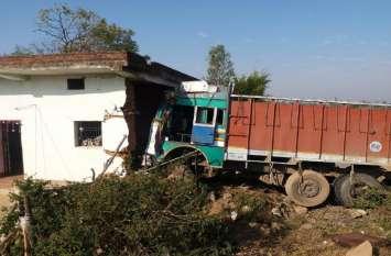 ट्रक अनियंत्रित होकर घर में घुसा, चालक घायल, देखें वीडियो