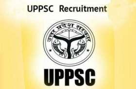 UPSSSC recruitment 2019 : 672 पदों के लिए अप्लाई करने की आज है आखिरी तारीख