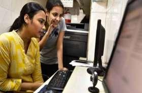 यूपीएससी सिविल सेवा प्री परीक्षा की आज है लास्ट डेट, जल्दी करें ऑनलाइन आवेदन
