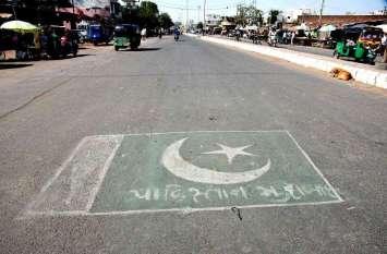 सड़क पर पाकिस्तान का झंडा बनाकर किया विरोध