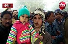 जब शहीद के मासूम बेटे ने देखी पिता की चिता, हिंदुस्तान जिंदाबाद का लगाया नारा, फिर रोने लगा