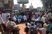 समय पर राशन नहीं मिलने से ग्रामीणों ने उठाया ये कदम, देखें वीडियो