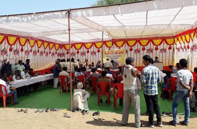 निवावर में एसडीओ कैम्प का आयोजन
