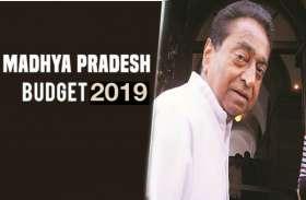 Madhya Pradesh Assembly: लोकसभा चुनाव से पहले खास है कांग्रेस सरकार का बजट, देखें LIVE UPDATES