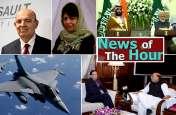 NEWS OF THE HOUR: जानिए रफाल पर दसॉ के CEO के बयान से लेकर सऊदी प्रिंस को PM मोदी की झप्पी तक की 5 बड़ी ख़बरें